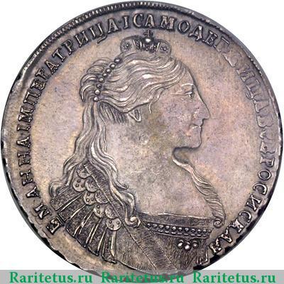Рубль 1735 года цена 5 гривен щедрик