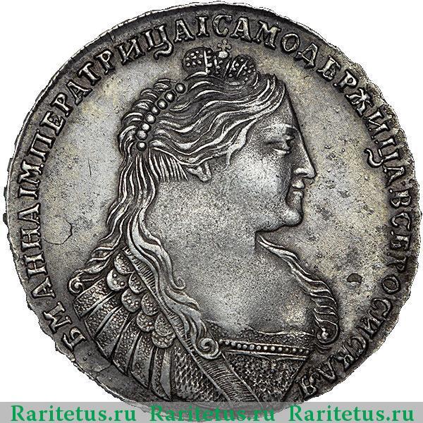 Монета 1737 года фото цена севлаг