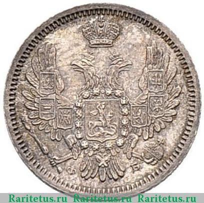 Сколько стоит 5 копеек 1857 года цена 1 рубль с гагариным 2001 цена
