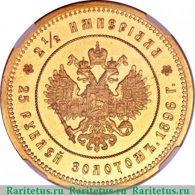https://raritetus.cdnvideo.ru/storage/coins/5656/revers/400x400.jpg?1570607882
