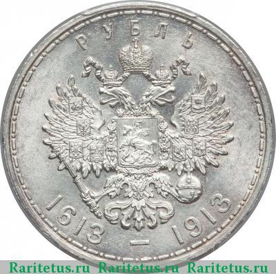 Царские монеты цена стоимость 1613 1913 альбом для манет у