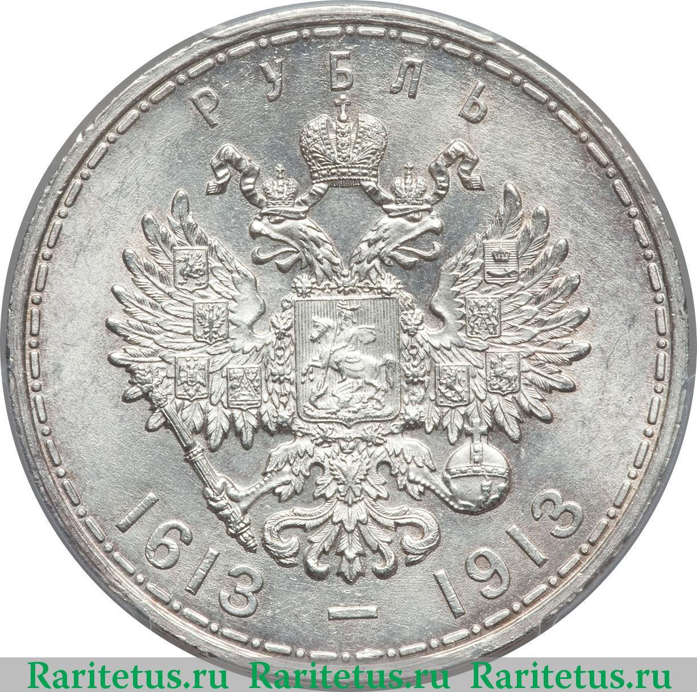 Что такое unc монеты боны мира каталог стоимость