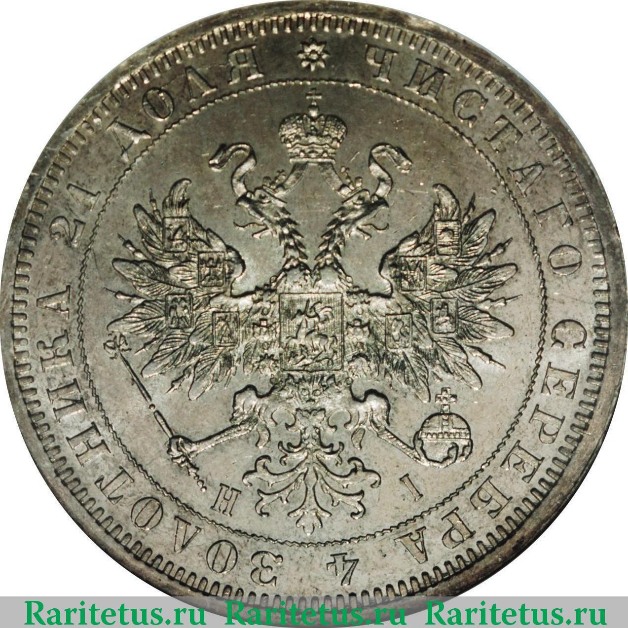 Как реставрировать царскую серебряную монету сколько монет помещается в трехлитровую банку