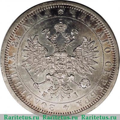 цена 10 bani 2013 moldavian