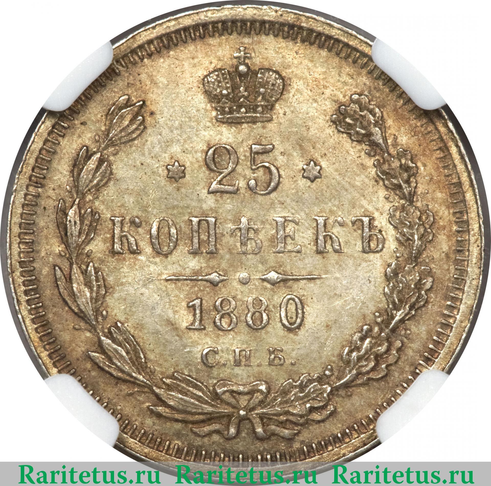 закупочная цена монет