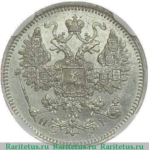 Царская монета 15 копеек чья монета 10 сом 2001год цена на аукционе