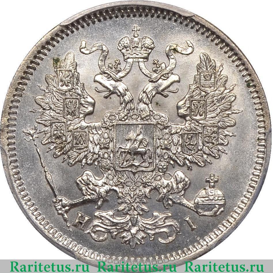 20 копеек 1868 монеты габона