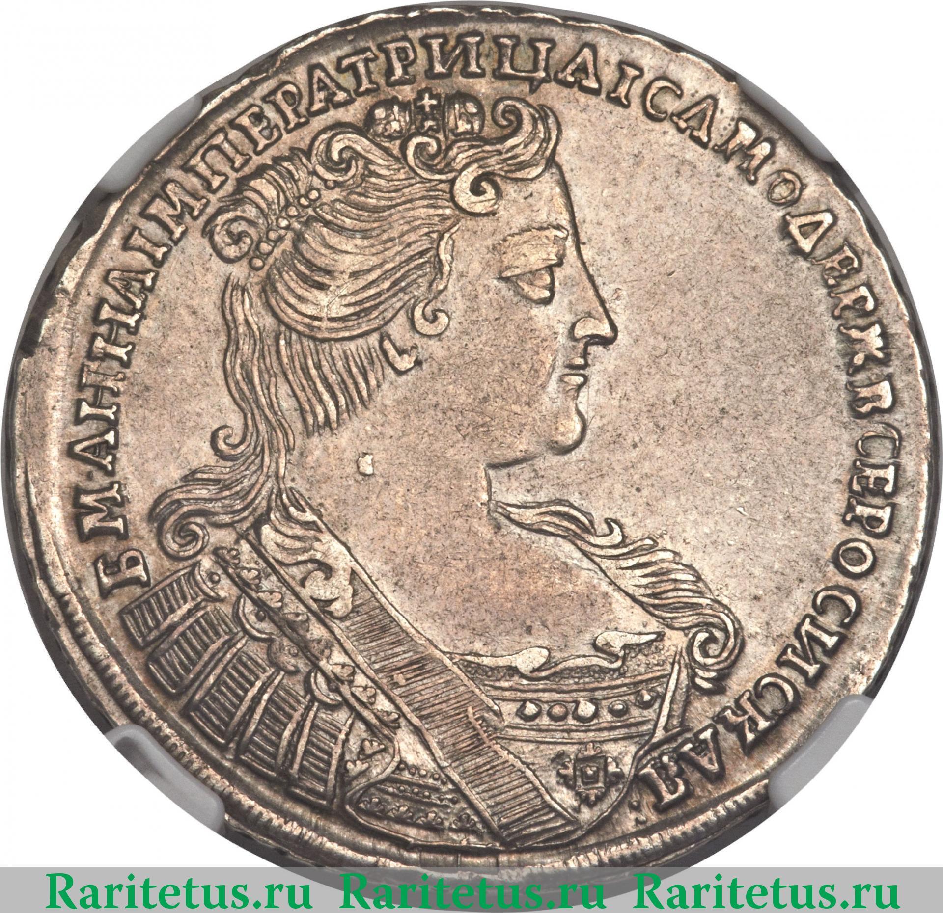Монета серебряная 1733 альбомы для монет своими руками