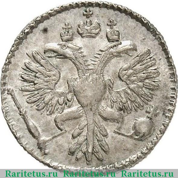 рубль 1733 года разновидности