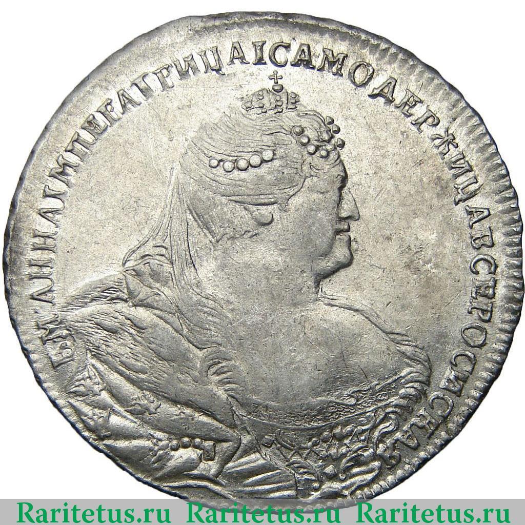 Стоимость старинных серебряных монет icold