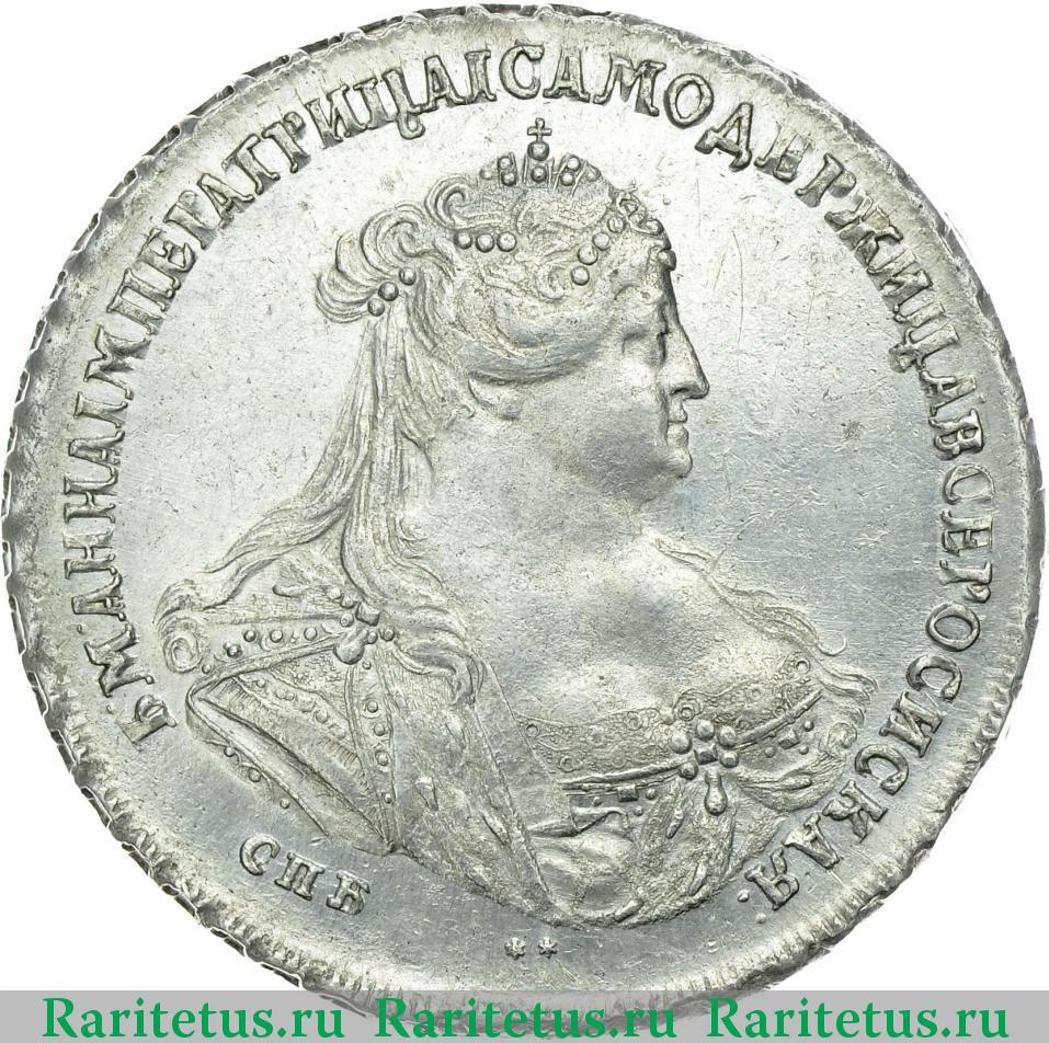 Аверс монеты 1 рубль 1740 года СПБ