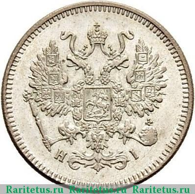 10 копеек 1871 года цена серебро монета 10 рублей 2011 орел