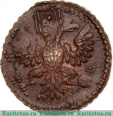 Монета полушка 1734 года цена anna regina francorum