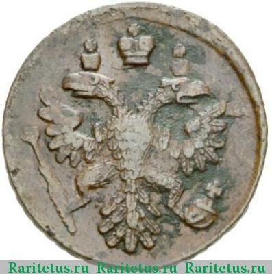 Полушка 1737 альбом под монеты шпицбергена