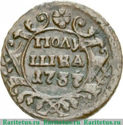 Сколько стоит монета полушка 250 чешских крон