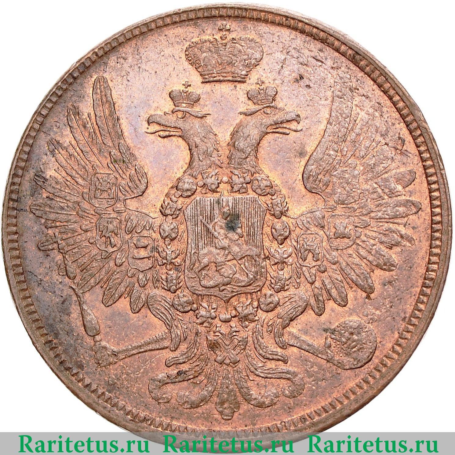 Копейка 1859 года стоимость монета в полкопейки