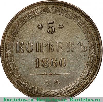 Детект стандарт монеты купить монеты регулярный чекан купить
