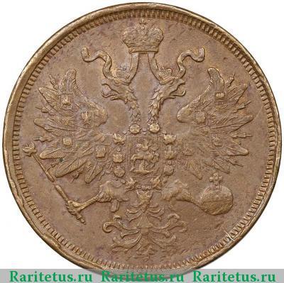 Монета 1864 года цена стоимость 1 копейки 1899 года спб