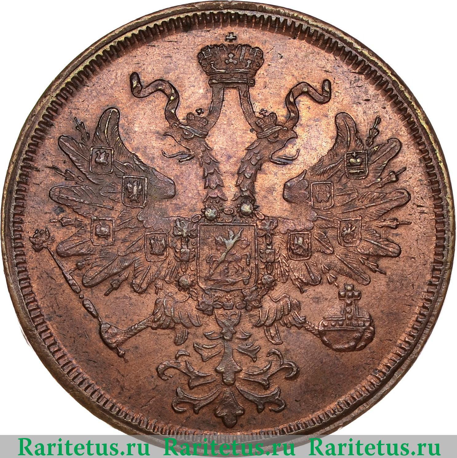 Аверс монеты 5 копеек 1866 года ЕМ