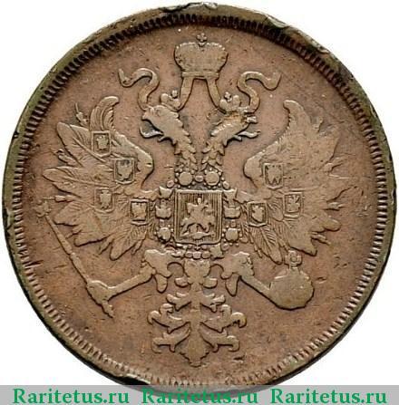 5 копеек 1866 года стоимость цена на монеты советов