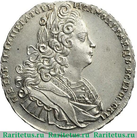 цена на серебряную монету 3 рубля с знаком