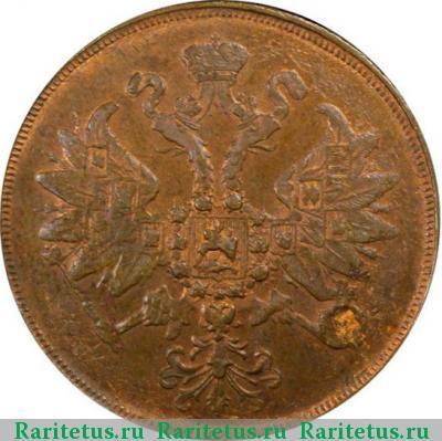 2 копейки 1864 года стоимость животные на монетах