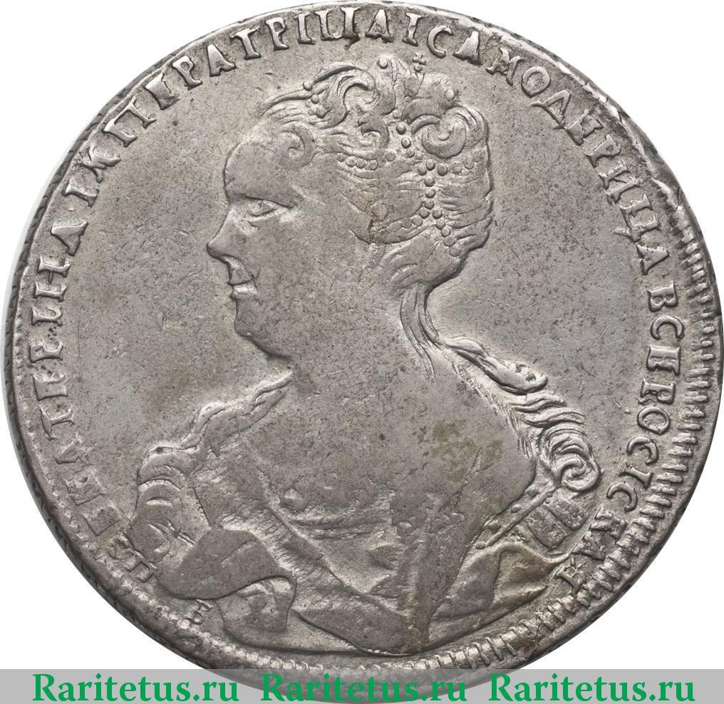 Стоимость монеты 1 рубль 1725 года цена памятная медаль банка россия