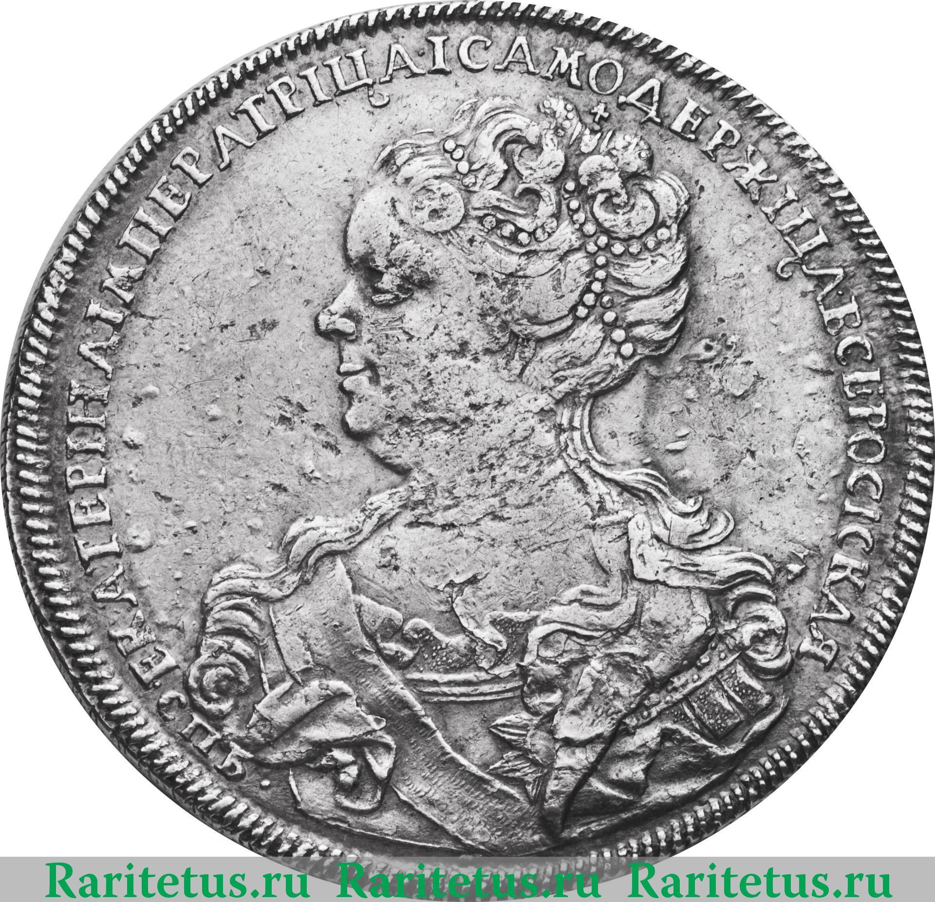 Монета 1 рубль 1725 года екатерина подделка металлоискатели б у белгород