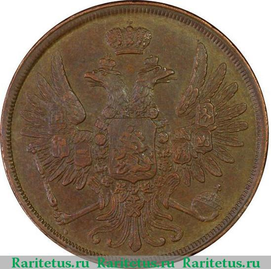 2 копейки 1856 года цена 15 менге