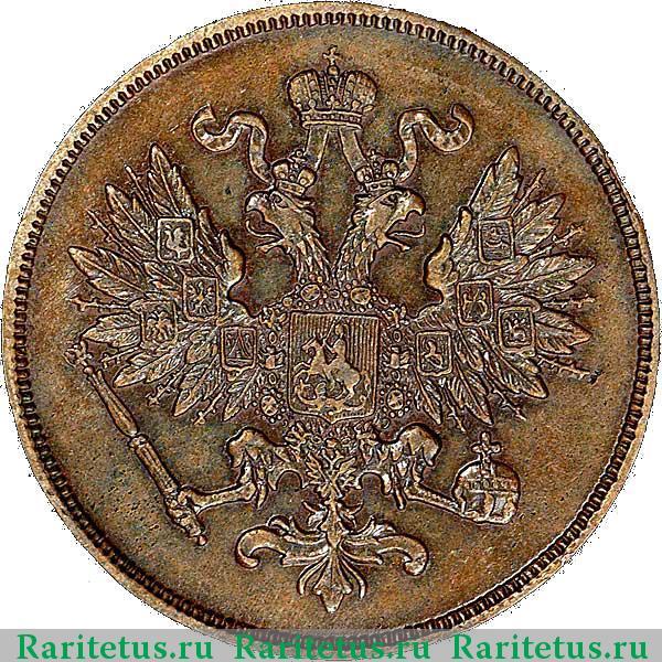 Цена 2 копейки 1862 года продам юбилейные монеты 10 рублей стоимость каталог