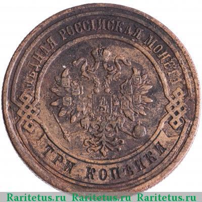 10 ten pence 1992 цена