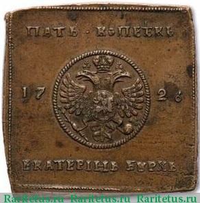 Монета плата цена монеты чехословакии серебро