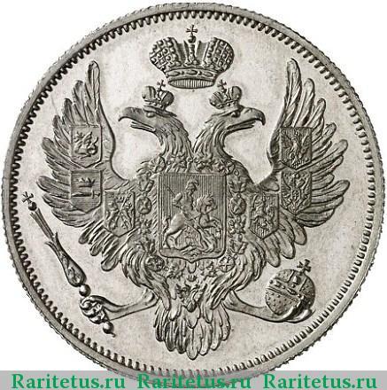 6 рублей на серебро 1836 цена монеты россии номиналом 5 рублей