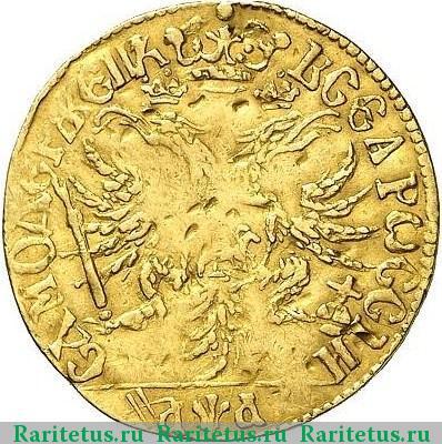 Червонец 1701 года цена г пермь фото
