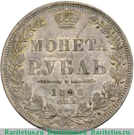 2 рубля 2010 года спмд цена
