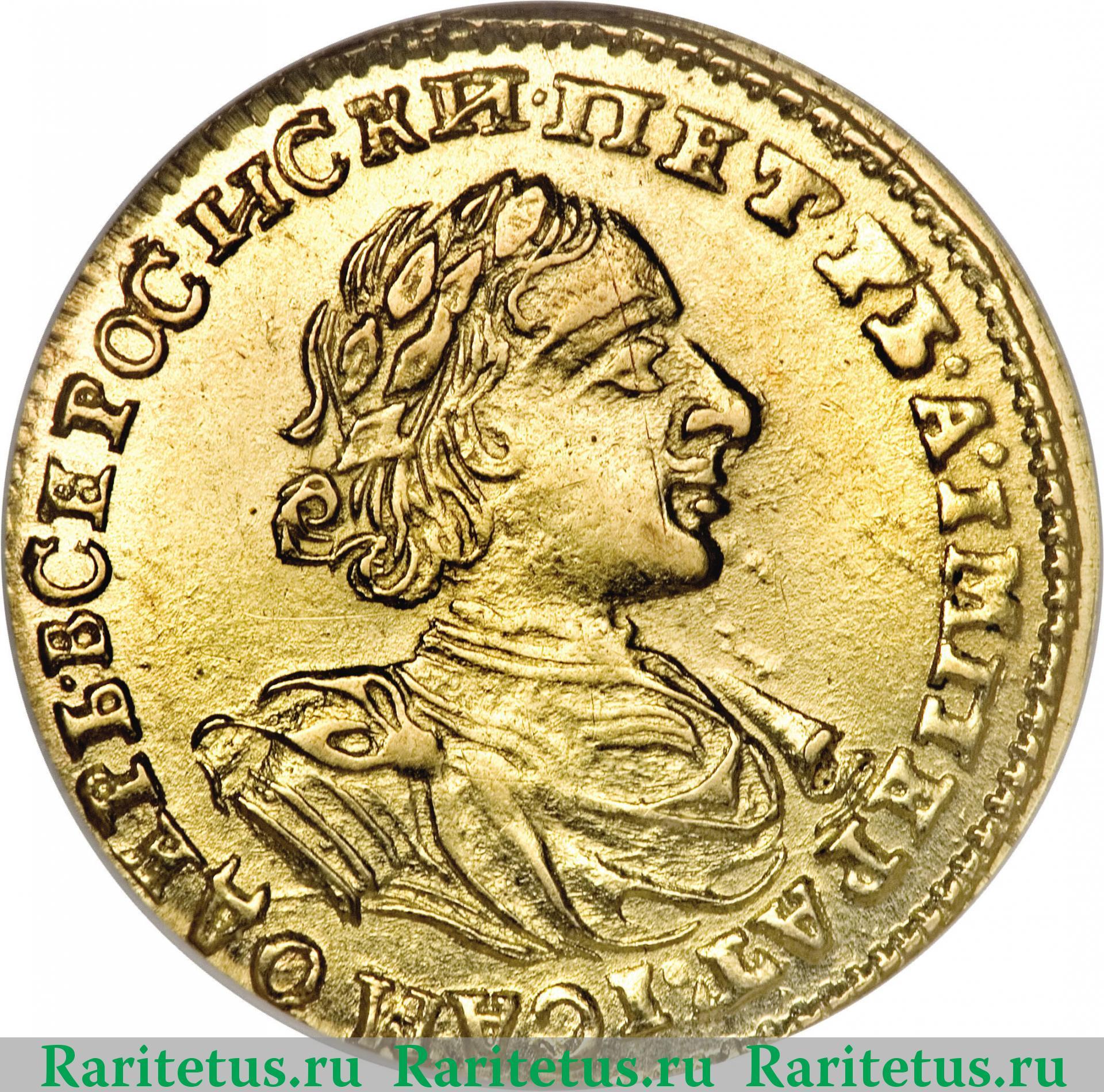 Царская монета 2 рубля 1722 как купить монетарное золото