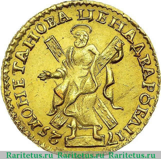 Цены на монеты петра 1 по каталогу 1 копейка 1822