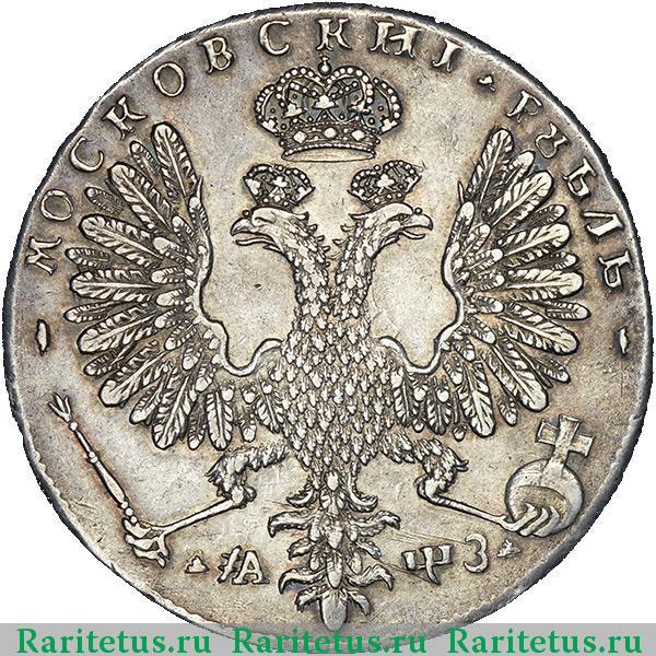 1707 год сколько стоят советские монеты цены сейчас таблица