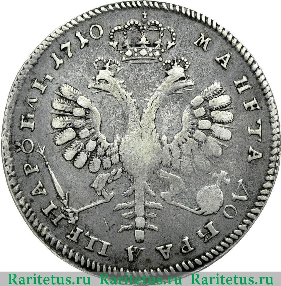 Монета 20 тын цена поиск минералов