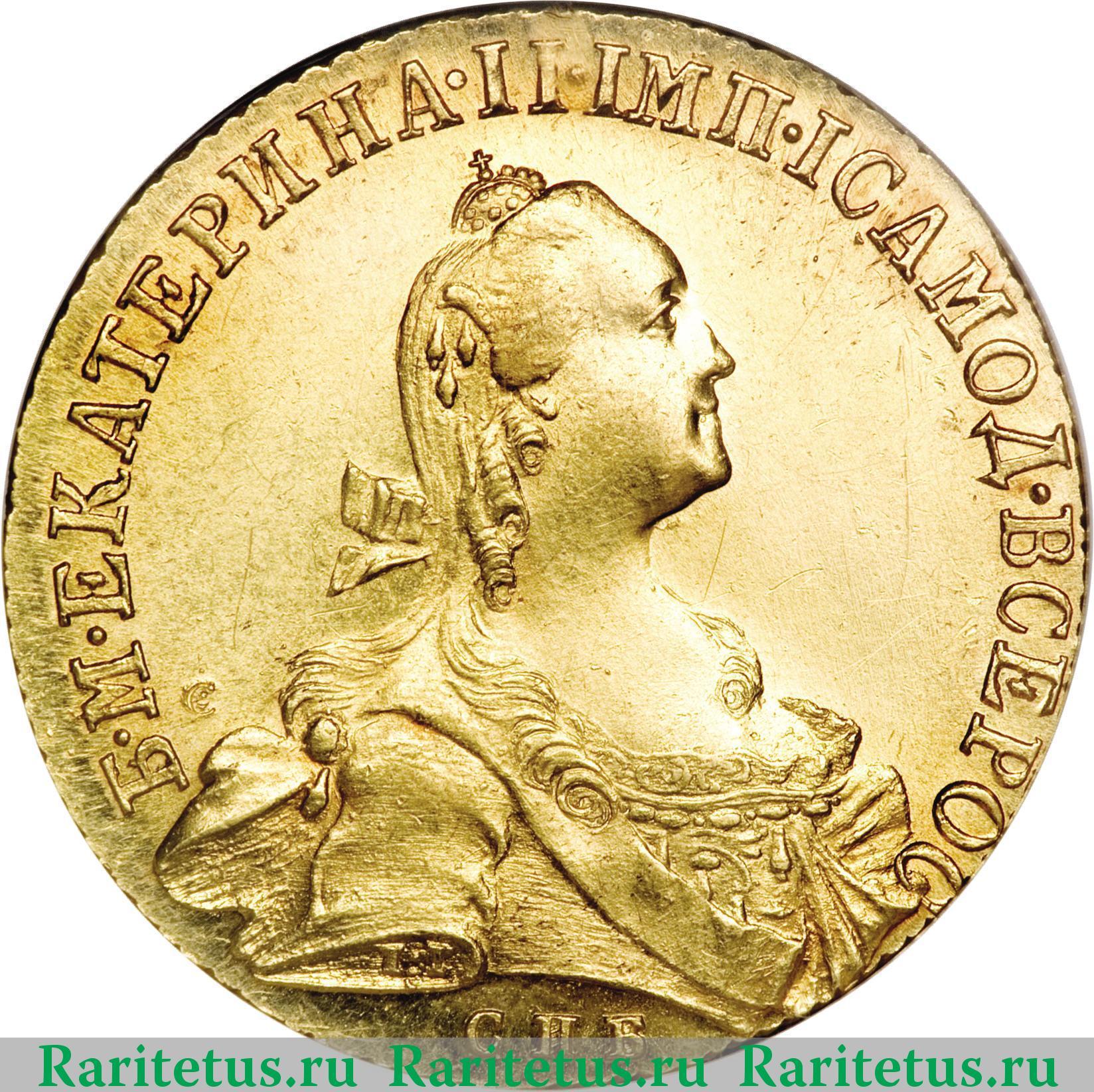Аверс монеты 10 рублей 1766 года СПБ-TI портрет уже