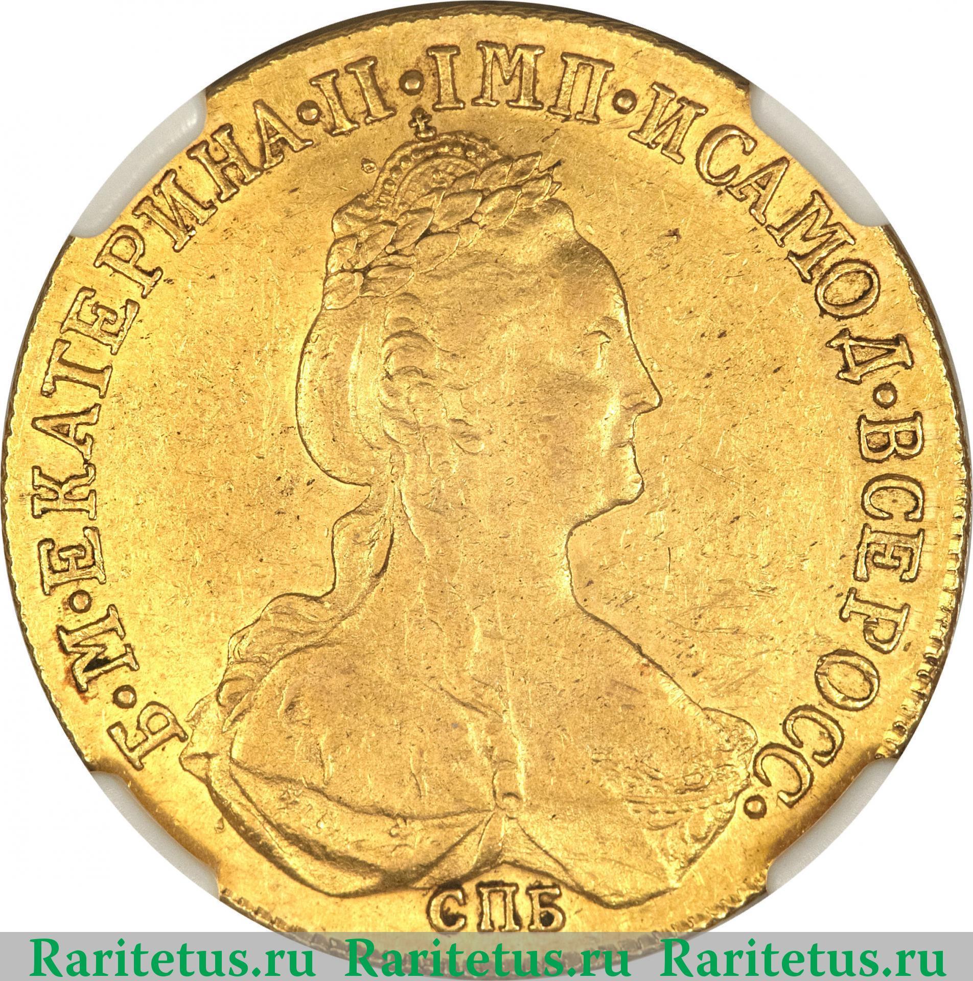 Царские монеты стоимость 10 рублей альбом для 1 рубля