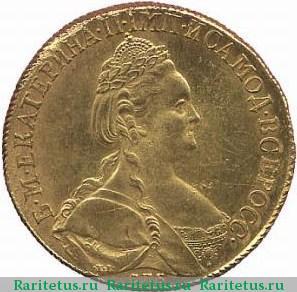 Монета екатерина 1796 год цена монеты 10 рублей 1995 года
