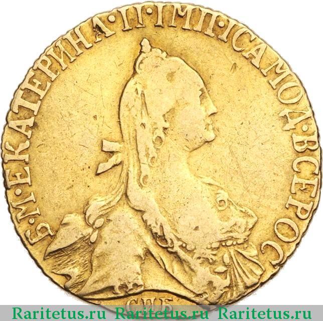 Продать монету 1770 года медь магазин москва можно ли сдать авто на металлолом без документов