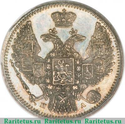 монета 1983 года цена