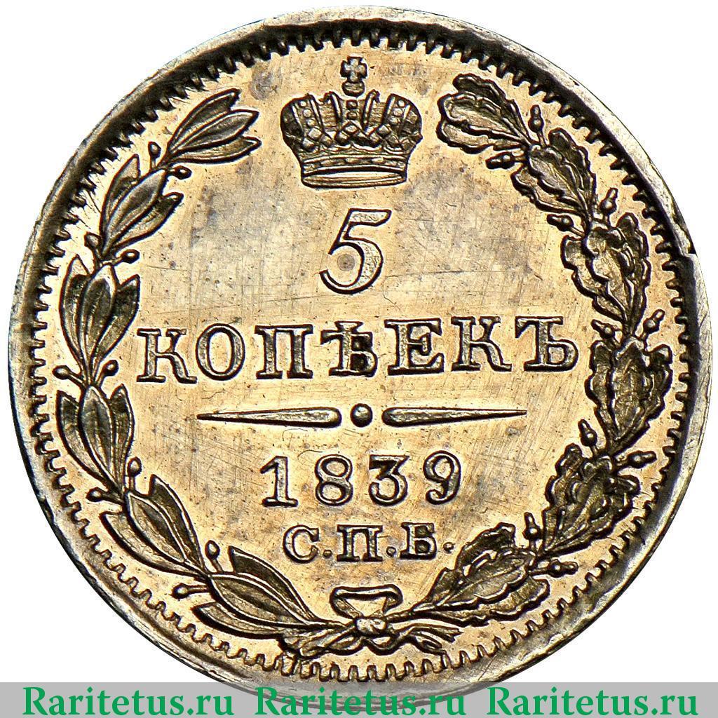 3 копейки 1957 года разновидности