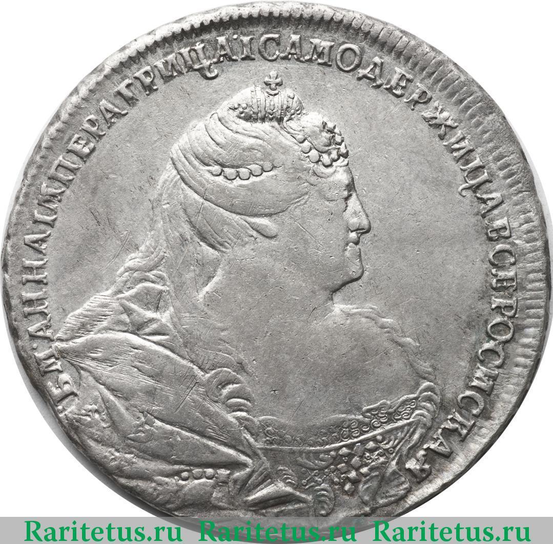 Монета рубль 1739 цена paraquilegia microphylla