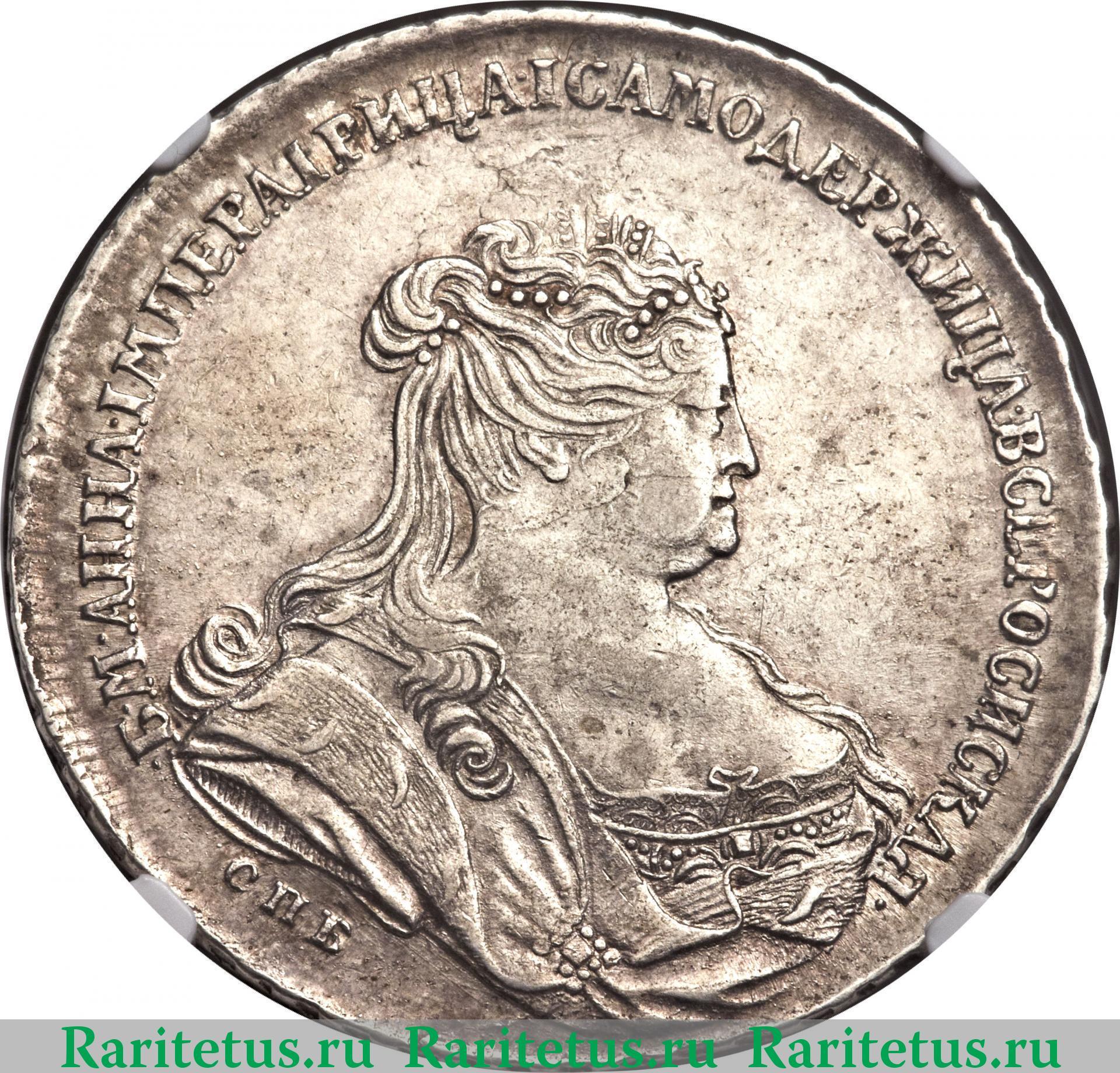 Покупаем царские монеты ссср 5 копеек 1991