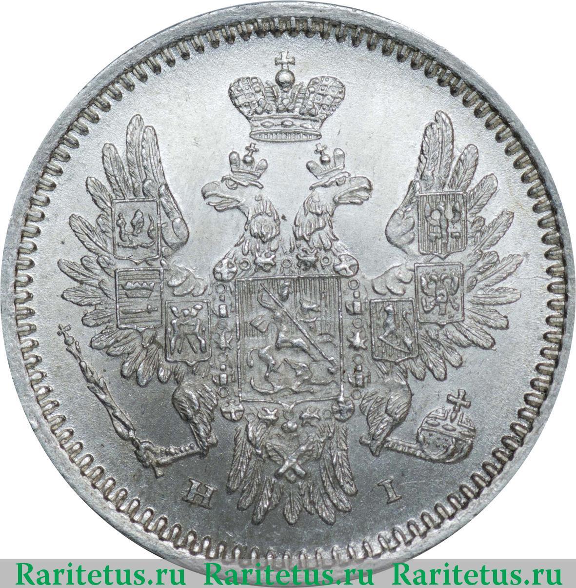 5 копеек 1855 года цена монета тайвань 1 доллар