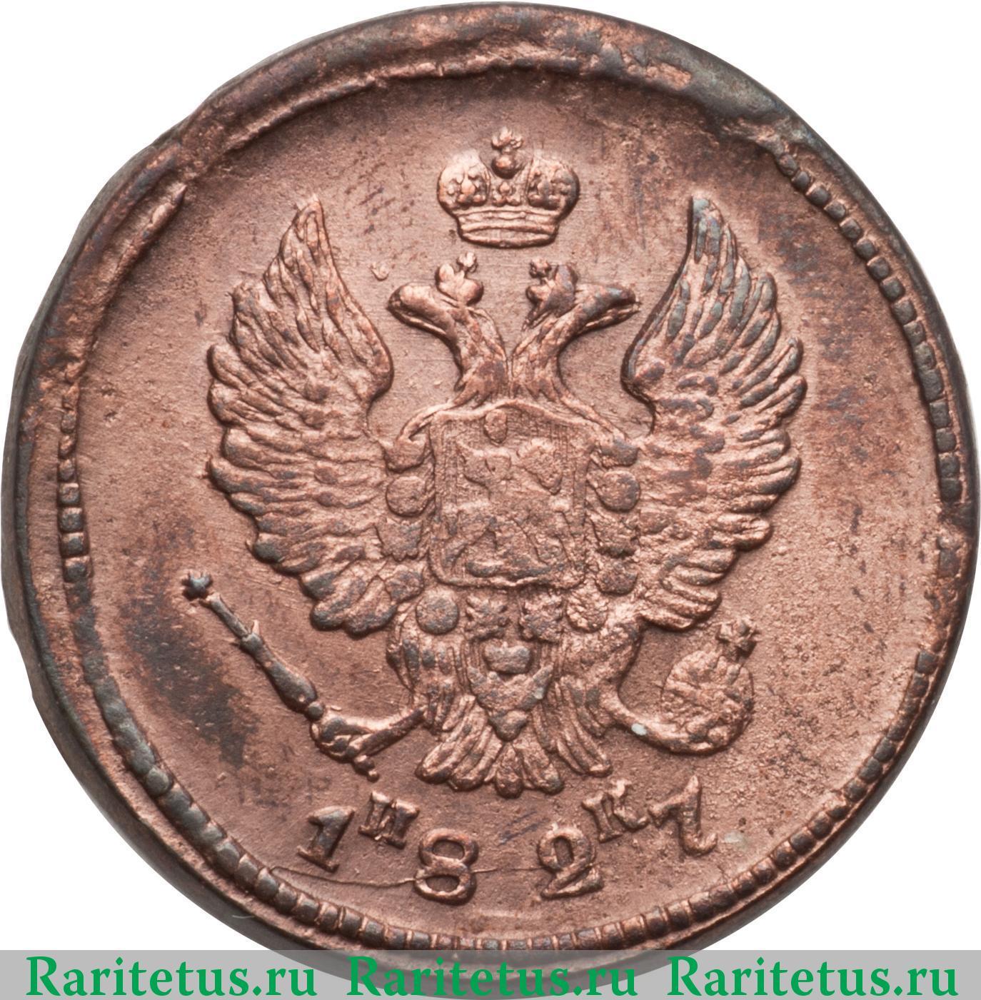 Что означает на монете е м купить монету дракон