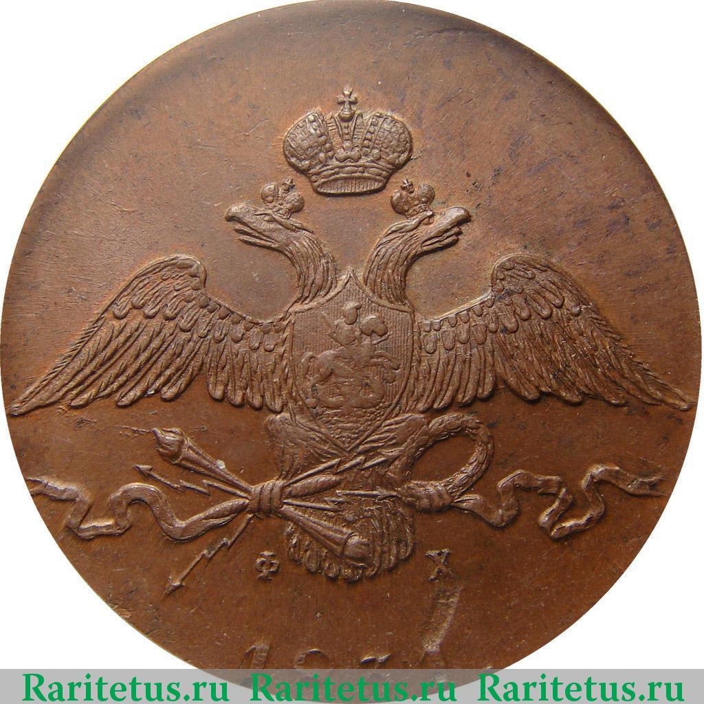 Монета 1831 года цена 800 злотых